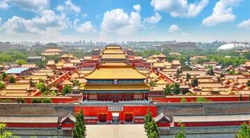 สิ่งมหัศจรรย์ของจีน